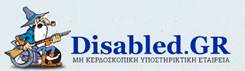 disabled ad